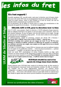 01.2016.Tract.ULRM.DP (2)